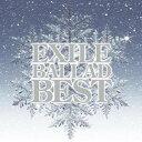 EXILE/EXILE BALLAD BEST 【CD DVD】