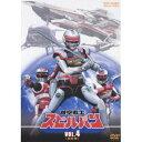 時空戦士スピルバン Vol.4 <最終巻> 【DVD】