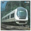 21020系アーバンライナーnext(難波〜名古屋) 【DVD】