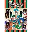 舞台版「殿といっしょ」DVD 【DVD】