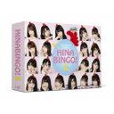 全力!日向坂46バラエティー HINABINGO!2 Blu-ray BO