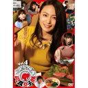 肉食女子部 Vol.4 【DVD】