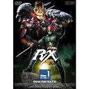 仮面ライダーBLACK RX VOL.1 【DVD】