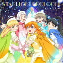 Liella!/ノンフィクション!!/Starlight Prologue《第12話盤》 【CD】