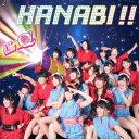 Rakuten - LinQ/HANABI!! 【CD】