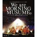 モーニング娘。'18/モーニング娘。誕生20周年記念コンサートツアー2018春〜We are MORNING MUSUME。〜ファイナル 尾形春水卒業スペシャル 【Blu-ray】