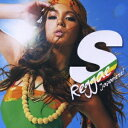(オムニバス)/S Reggae Japanese! 【CD】
