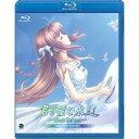 君が望む永遠~Next Season~ COMPLETE EDITION 【Blu-ray】