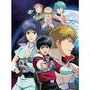 【送料無料】赤い光弾ジリオン Blu-ray BOX 【Blu-ray】