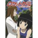 ロケットガール 4 【DVD】