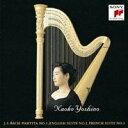 器乐曲 - 吉野直子/バッハ:パルティータ第1番、イギリス組曲第2番、フランス組曲第3番 【CD】