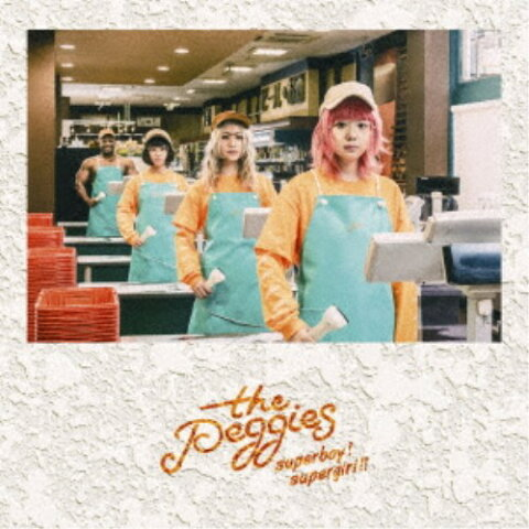 the peggies/super boy! super girl!! 【CD】