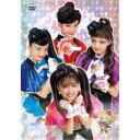 ひみつ×戦士 ファントミラージュ! DVD BOX vol.1 【DVD】