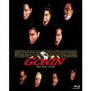 GONIN 【Blu-ray】