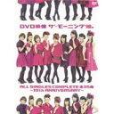 モーニング娘。/DVD映像 ザ モーニング娘。ALL SINGLES COMPLETE 全35曲 〜10th ANNIVERSARY〜 【DVD】