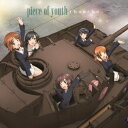 ChouCho/piece of youth 【CD】