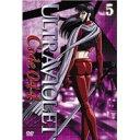 ウルトラヴァイオレット:コード044 Vol.5 【DVD】