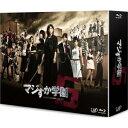 【送料無料】マジすか学園5 Blu-ray BOX 【Blu-ray】