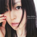 Ryu Miho/...and you will find me 【CD】