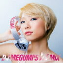 樂天商城 - BiS/DJ MEGUMI'S BiS MiX 【CD】