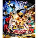 【送料無料】快盗戦隊ルパンレンジャーVS警察戦隊パトレンジャー Blu-ray COLLECTION 2 【Blu-ray】