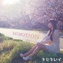 キセキレイ/REIMOTION 【CD】
