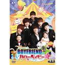 BOYFRIENDのハローベイビー DVD-BOX1 【DVD】