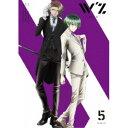 TVアニメ「W'z≪ウィズ≫」 Vol.5 【DVD】