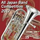 (V.A.)/全日本吹奏楽コンクール2017 Vol.15 大学・職場・一般編V 【CD】