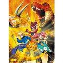 古代王者 恐竜キング Dキッズ・アドベンチャー15 【DVD】
