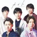 嵐/カイト (初回限定) 【CD+Blu-ray】