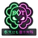 商品種別Blu-ray※こちらの商品はBlu-ray対応プレイヤーでお楽しみください。発売日2013/04/12ご注文前に、必ずお届け日詳細等をご確認下さい。関連ジャンルTVバラエティお笑い・バラエティ特典情報特 典マグネット商品番号BSDP-1017販売元SDP組枚数2枚組画面サイズ16:9音声仕様日本語 リニアPCMステレオ _映像ソフト _TVバラエティ_お笑い・バラエティ _Blu-ray _SDP 登録日:2013/01/16 発売日:2013/04/12 締切日:2013/02/25