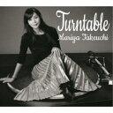 【送料無料】竹内まりや/Turntable 【CD】