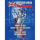 CD, DVD, 樂器 - ブリティッシュ・ロック・ヴュージアム Vol.5 FROM PSYCHEDELIA TO PROGRESSIVE 【DVD】