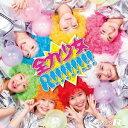 CD - 全力少女R/全力少女R!!!!!!!!《Type-B》 【CD】