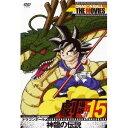 DRAGON BALL THE MOVIES #15 ドラゴンボール 神龍の伝説 【DVD】