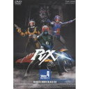 仮面ライダー BLACK RX VOL.4 【DVD】