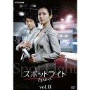 スポットライト Vol.8 【DVD】