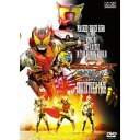 劇場版 仮面ライダーキバ 魔界城の王 コレクターズパック 【DVD】