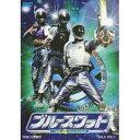 ブルースワット VOL.4 【DVD】