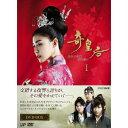 Rakuten - 【送料無料】奇皇后 -ふたつの愛 涙の誓い- DVD BOXI 【DVD】