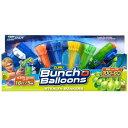Bunch o Balloons/バンチオバルーン ツインブ...