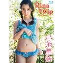 小池里奈/Rina&lip 〜リナトリップ〜 【Blu-ray】