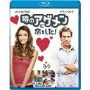 噂のアゲメンに恋をした! ノーカット版 【Blu-ray】
