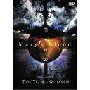 Rakuten - Mary's Blood/LIVE at BLITZ Make The New World Tour 2018 【DVD】