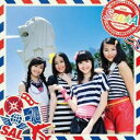 Sea☆A/Friendship Birthday 〜あらしのよるに〜 (初回限定) 【CD+DVD】