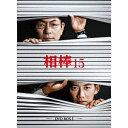 【送料無料】相棒 season 15 DVD-BOX I 【...