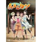 あまんちゅ! 第7巻 【Blu-ray】