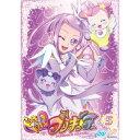 ドキドキ!プリキュア Vol.5 【DVD】