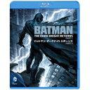 バットマン:ダークナイト リターンズ Part 1 【Blu-ray】